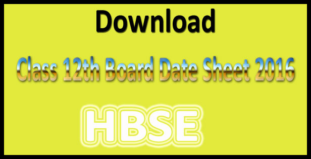 HBSE 12th date sheet 2017