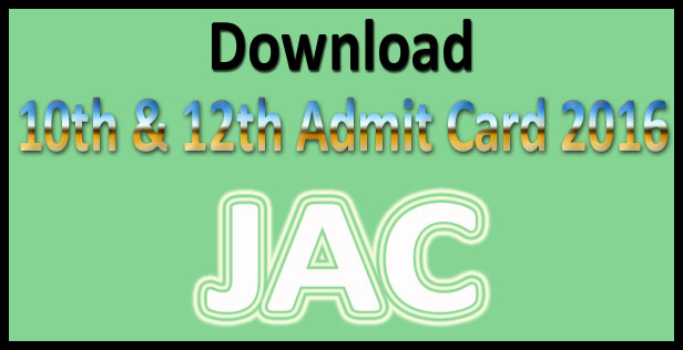 JAC admit card 2017