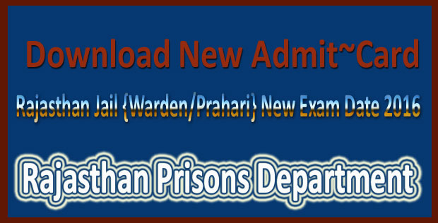 Rajasthan jail prahari new exam date 2016