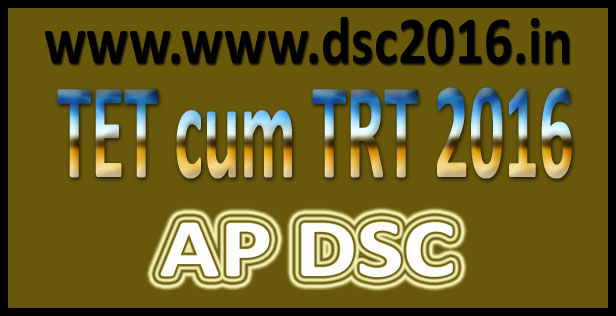 AP DSC merit list 2016