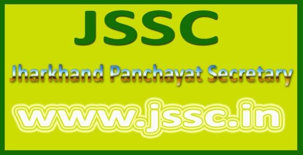 JSSC Panchayat secretary recruitment 2016
