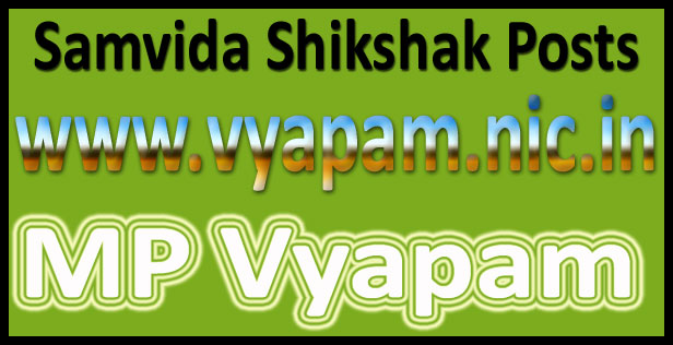 MP Samvida Shikshak recruitment 2017