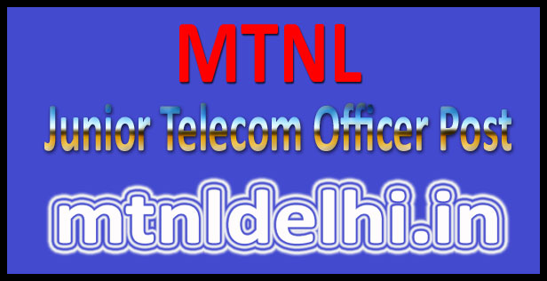 MTNL JTO recruitment 2016