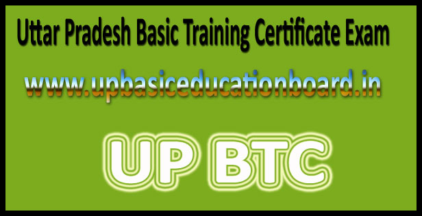 UP BTC application form 2016