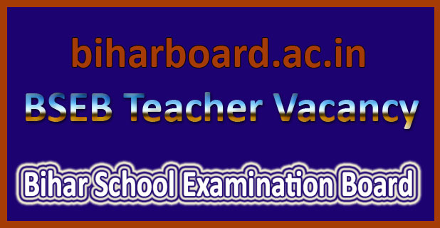 Bihar teacher vacancy 2016
