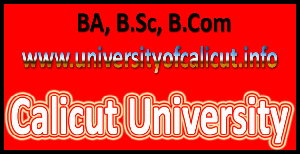 Calicut university result 2017