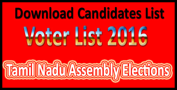 Tamil nadu assembly elections 2016 date
