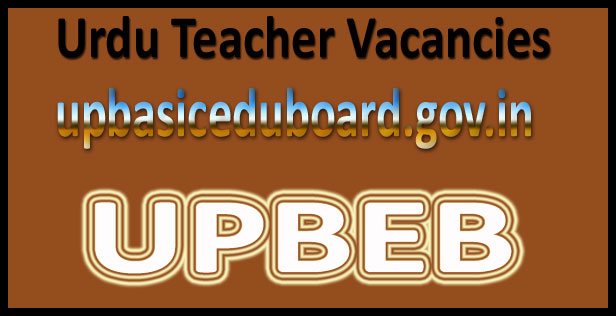 UP Urdu teacher merit list 2016