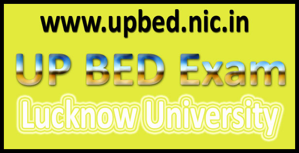 UP bed admit card 2017