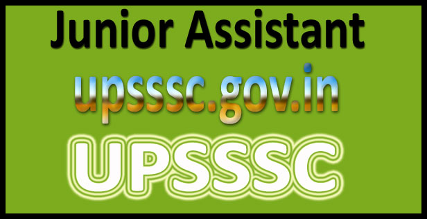 UP junior assistant admit card 2016
