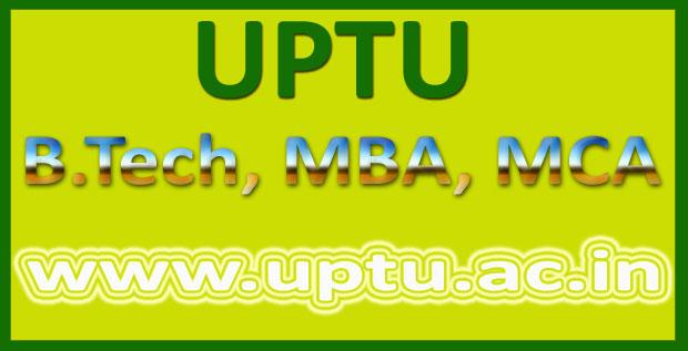 UPTU result 2016