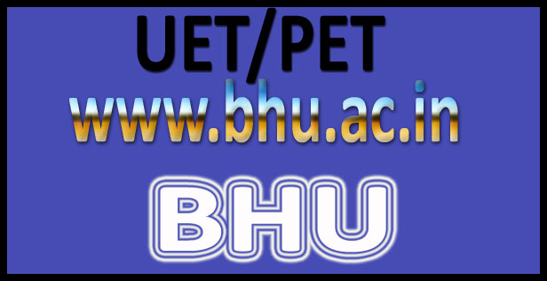 BHU UET-PET Result 2016