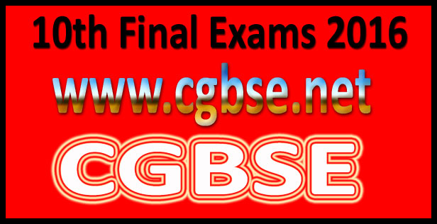 CG Board 10th Exam Result 2016