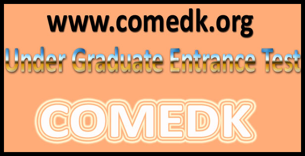COMEDK UGET Admit Card Download 2016