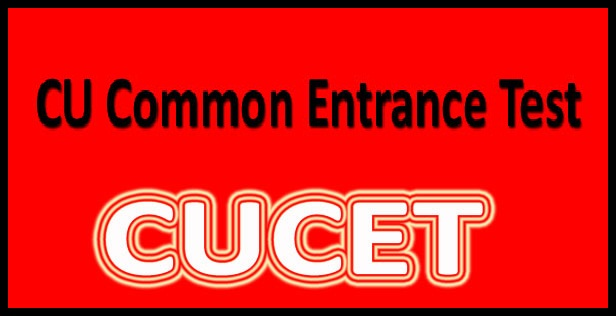 CUCET Admit Card Download 2016