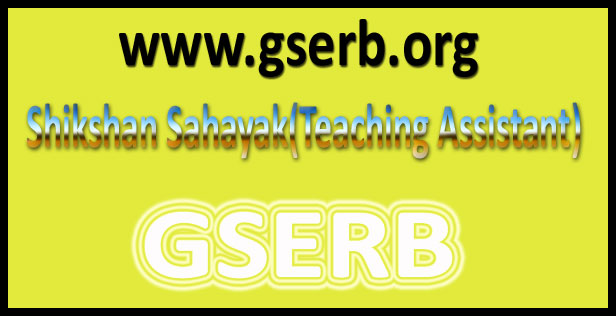 GSERB Teacher Recruitment 2016