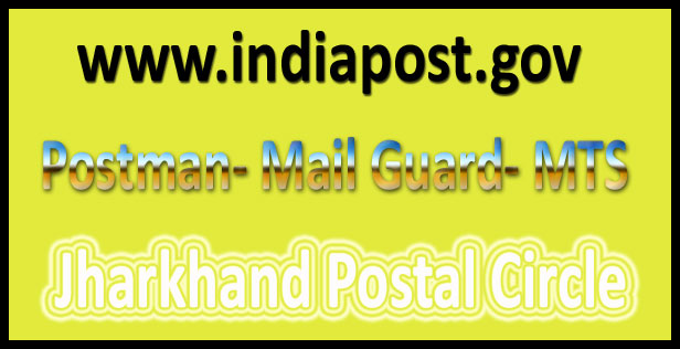 Jharkhand Post Office Answer Key 2016