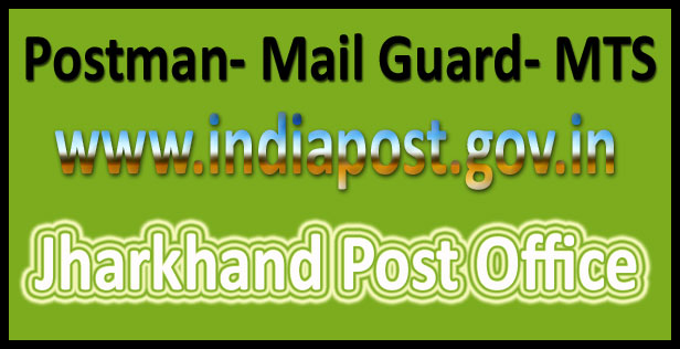 Jharkhand Post Office Postman Result 2017