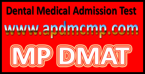 MP DMAT Admit Card 2016