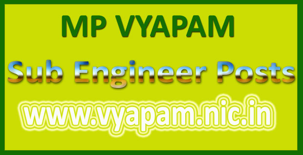 MP sub engineer answer key 2016