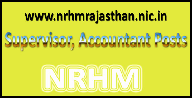 NRHM Rajasthan Recruitment 2016