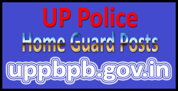 UP Police Home Guard Recruitment 2017