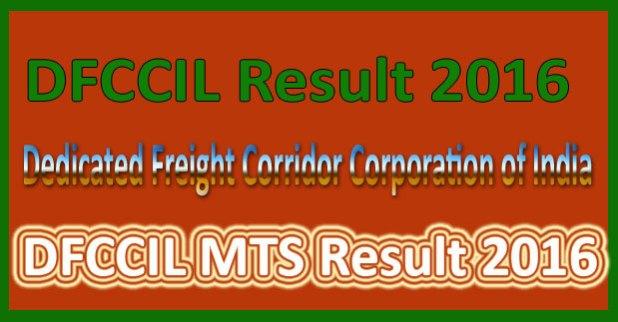 DFCCIL MTS Result 2016
