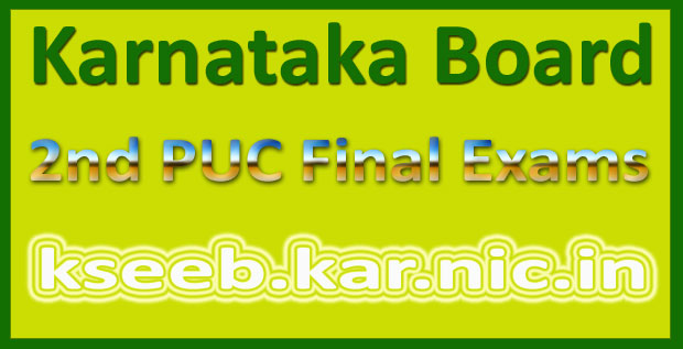 KSEEB 2nd PUC Result 2016