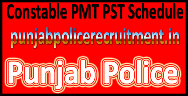 Punjab Police Constable admit card 2016