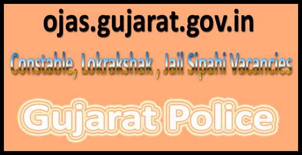 Gujarat Police Constable Recruitment 2016