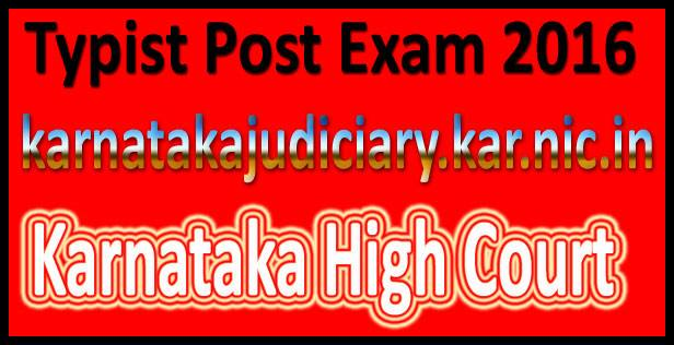 Karnataka high court typist admit card 2016