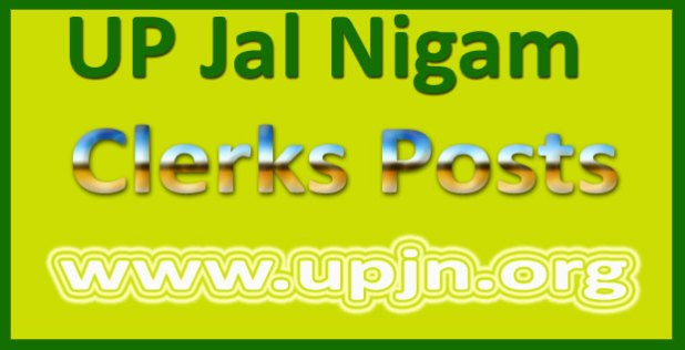 UP Jal Nigam admit card 2016