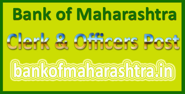 Bank of Maharashtra clerk Recruitment 2016