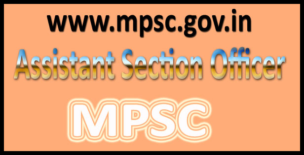 MPSC Assistant Result 2016