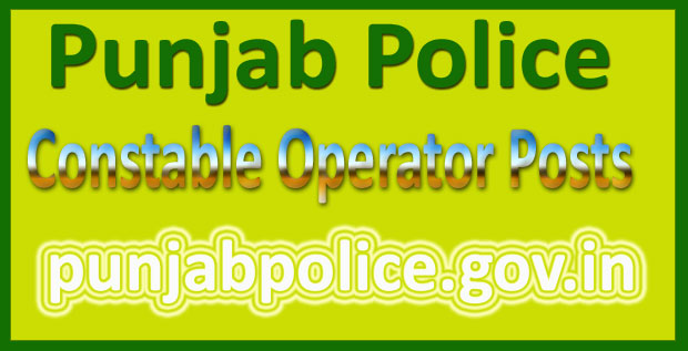 Punjab police computer operator recruitment 2016