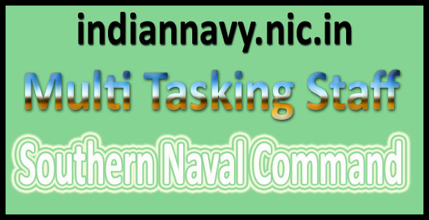 Southern naval command Kochi admit card 2016