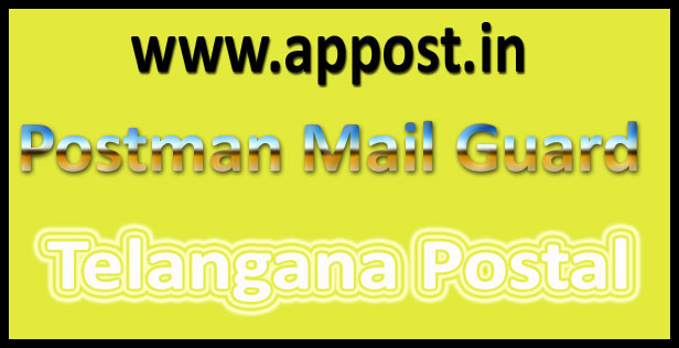 TG Post Office Recruitment 2016