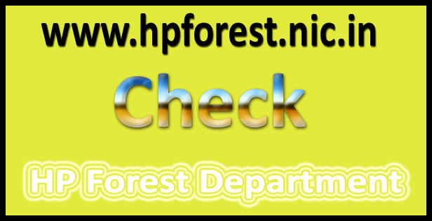 HP Forest guard Result 2016