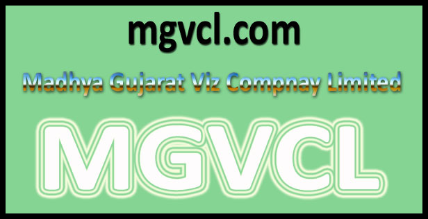 MGVCL JE admit card 2016