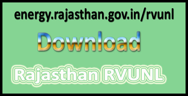 RVUNL admit card 2016