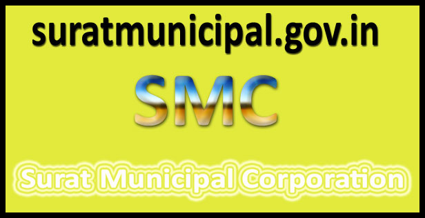 Surat Municipal Corporation admit card 2016