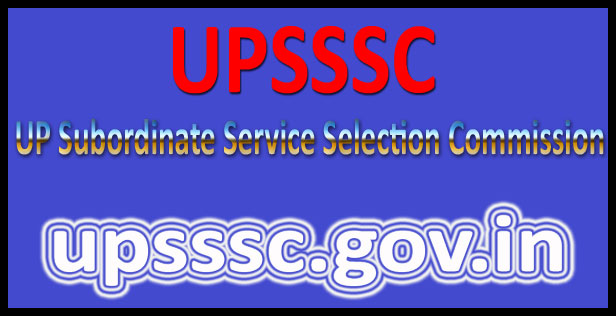 UPSSSC excise constable admit card 2016
