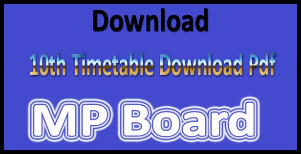 MP 10th time table 2018