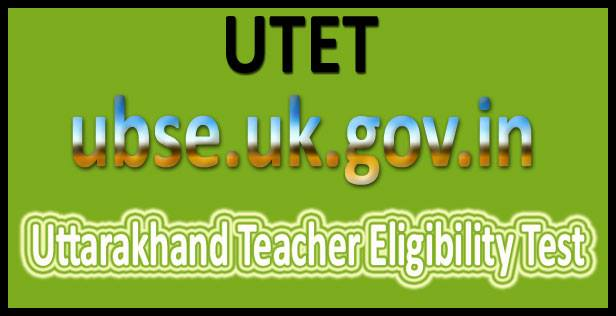 UTET Paper 1 answer key 2017