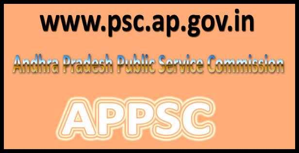 APPSC Group 2 Answer Sheet 2017
