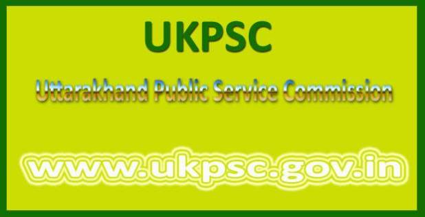 UKPSC AE Admit Card 2017