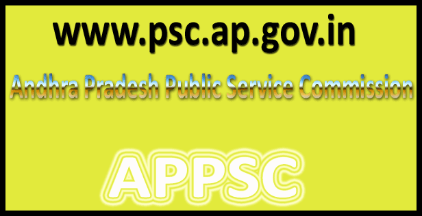 APPSC Panchayat Secretary Answer Key 2017