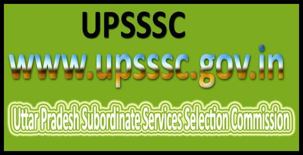UPSSSC Tubewell operator result 2017
