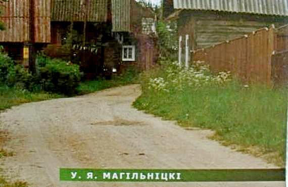 Мая вёсачка Вайшкуны