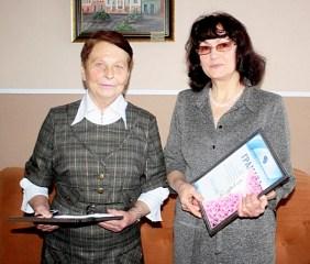 Ластовская И.Н.